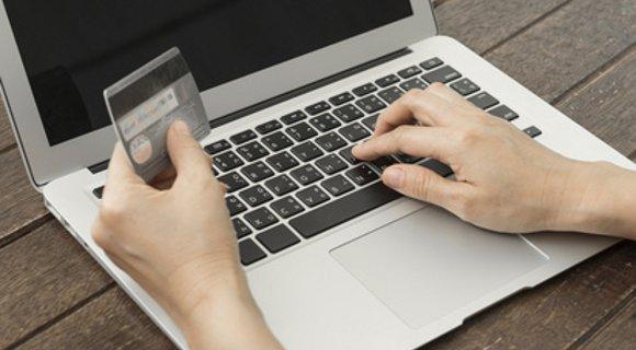 Legislación tienda online